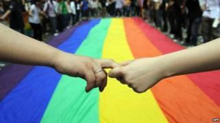 Флаг гей-сообщества