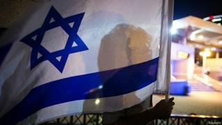 protesta proisraelí