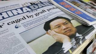 北京某报刊亭上有关周永康被调查的报纸头版(30/7/2014)