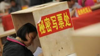 中国地方选举(资料图片)