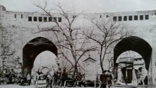 Qoşa Qala Qapısı. 1917-ci ilə qədər tarix. Foto: Dövlət arxivi
