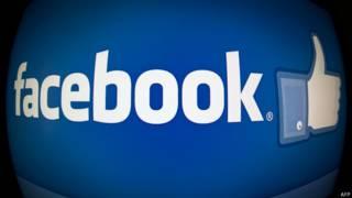 फ़ेसबुक स्प्लैश पेज