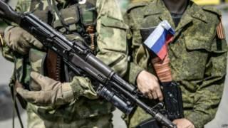 جدائیطلب روس