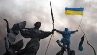 protester_euromaidan_independence_