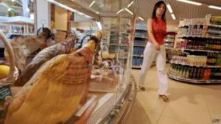 російський супермаркет