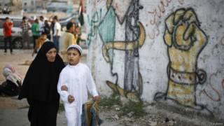 Беженцы в Иордане