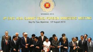 Hội nghị Asean