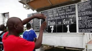 लाइबेरिया