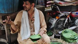 पाकिस्तान, लाहौर, पान गली