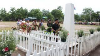 Karen Martyrs Day