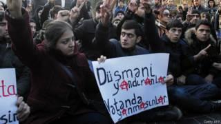 Акция протеста в Баку