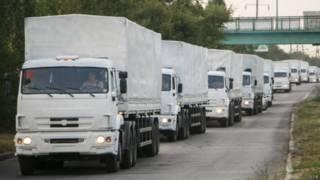 Російська гуманітарна допомога