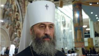 Новый предстоятель Украинской православной церкви Московского патриархата митрополит Онуфрий