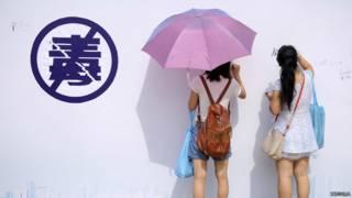 中国发布禁毒报告(资料照片)