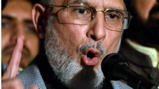 حامیان طاهر قادری، روحانی پاکستانی