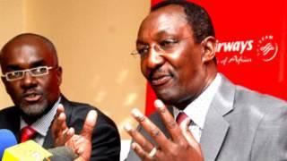 Abayobozi ba Kenya Airways