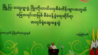 theinsein_land_policy
