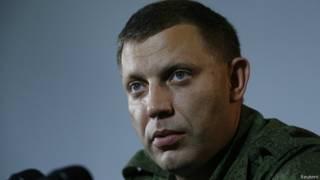 Александр Захарченко на пресс-конференции в Донецке