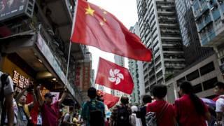 香港反佔中游行