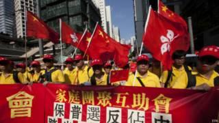 香港「反佔中」遊行