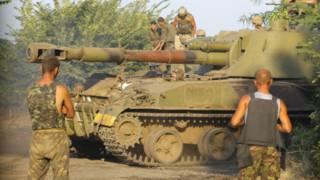 ارتشیان اوکراین