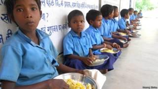 भारत स्कूल