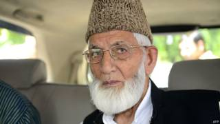कश्मीरी अलगाववादी नेता सैयद अली शाह गिलानी