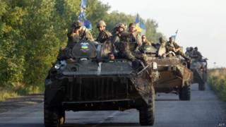 Колонна украинской армии
