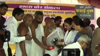 पालीताणा का जैन समुदाय