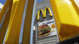 McDonald's en Moscú