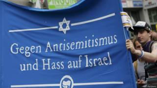 Демонстрация в Берлине против антисемитизма