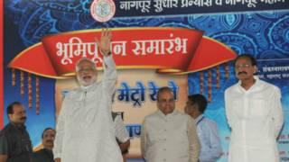 नागपुर में प्रधान मंत्री नरेंद्र मोदी