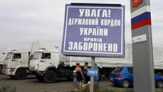 Изварино Донецк