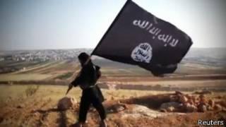 جنگجوی داعش