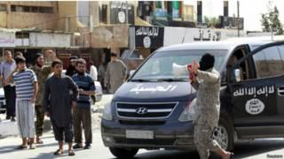 العراق، تنظيم الدولة الإسلامية