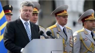 الرئيس الأوكراني