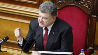 Президент Порошенко выступает в Верховной Раде