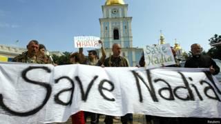 демонстрация в поддержку Надежды Савченко