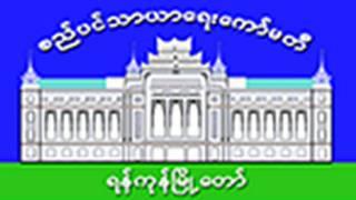 YCDC Logo