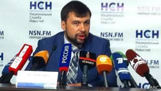 Денис Пушилин в Москве