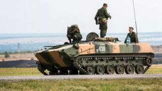 Росвйські військові