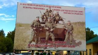 331 гвардейский парашютно-десантный полк