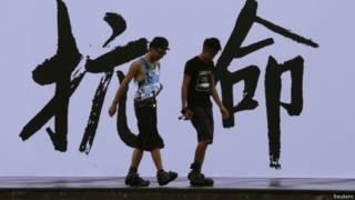 香港「佔中運動」凖備在中國人大常委會表決後舉行集會。