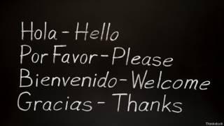 Cartel con palabras en español y en inglés