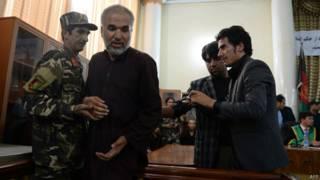 Суд в Кабуле