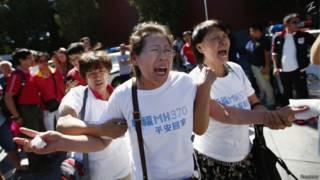 Родственники пассажиров рейса MH370
