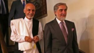 Afghan Canditates