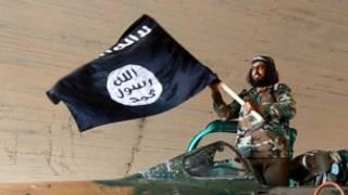 """علم تنظيم """"الدولة الاسلامية"""""""