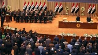 جلسه پارلمان عراق برای دادن رای اعتماد به وزرا