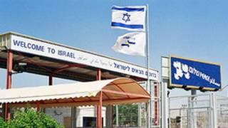 گذرگاه مرزی اسرائیل